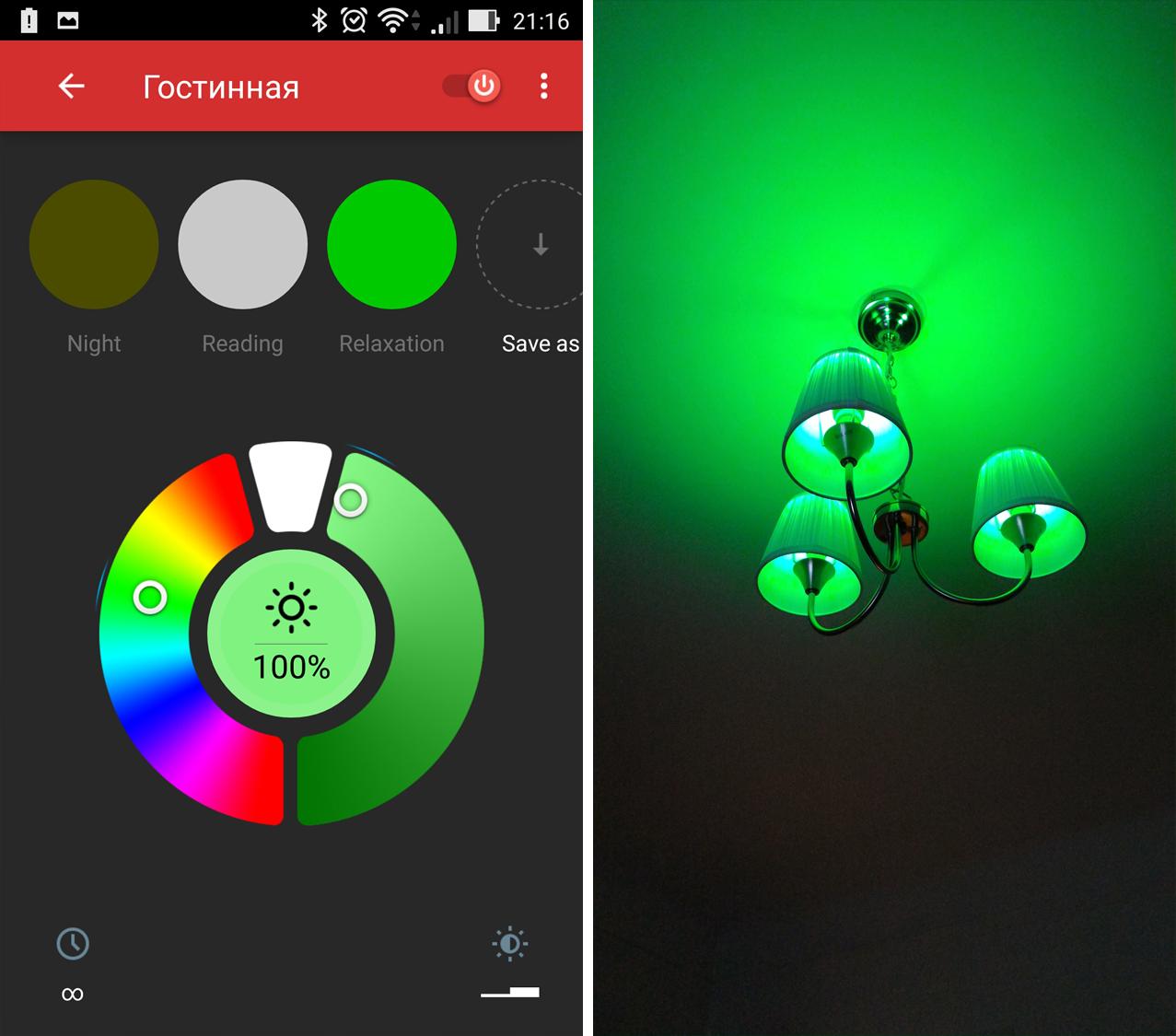 Взгляд изнутри: умные лампы SmartLight - 3