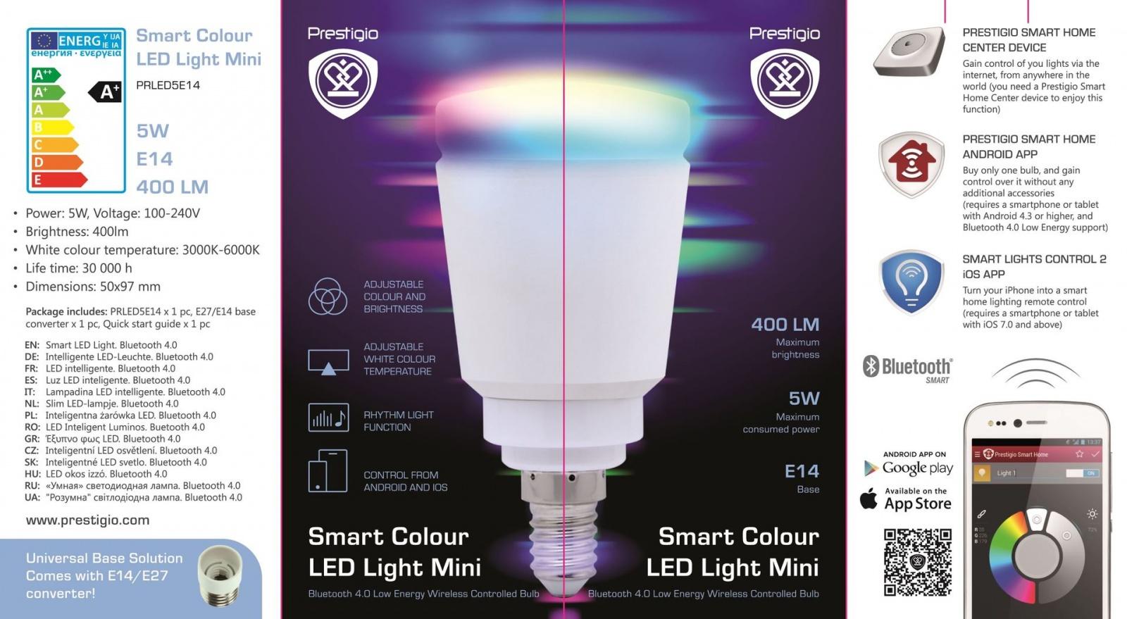 Взгляд изнутри: умные лампы SmartLight - 5