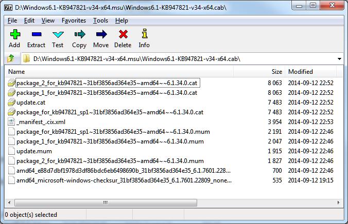 Исправляем ошибки установки обновлений Windows 7 - 2