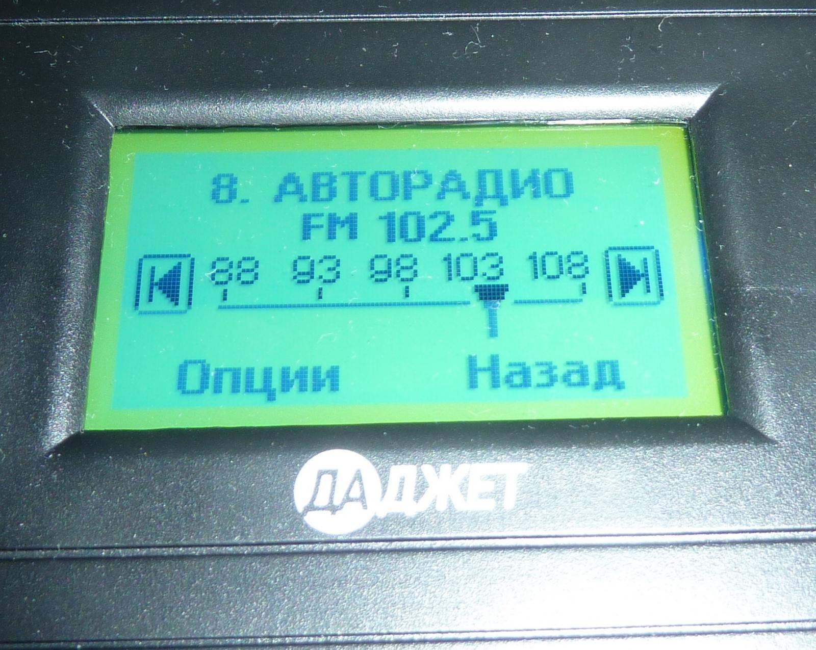 Стационарный сотовый телефон: связь без проблем - 17