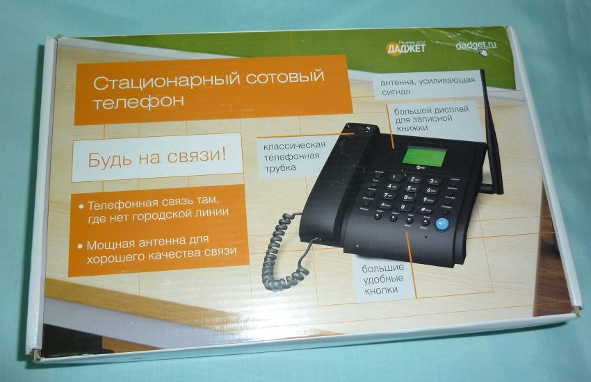 Стационарный сотовый телефон: связь без проблем - 2