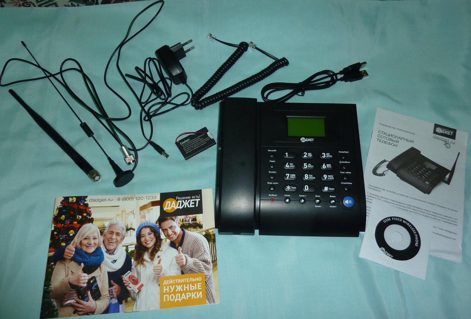 Стационарный сотовый телефон: связь без проблем - 6