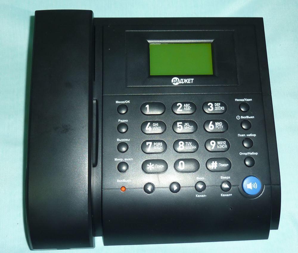 Стационарный сотовый телефон: связь без проблем - 1
