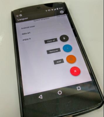 Ловим усталость с помощью AndroidWear - 4