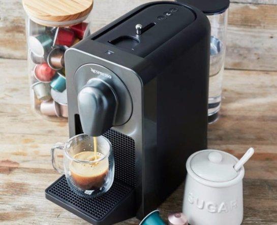 Создана «умная» кофеварка Prodigio