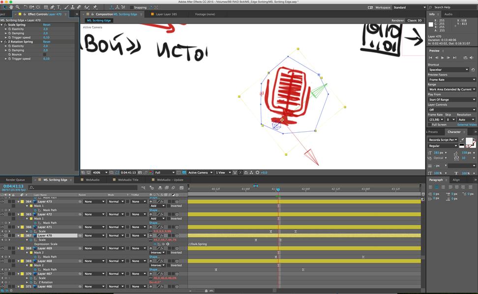 Знакомимся с веб-стандартами. Работа с аудио. — Видео и история создания - 7