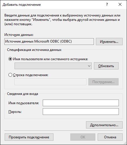 Создание приложений для СУБД Firebird с использованием различных компонент и драйверов: ADO.NET Entity Framework 6 - 2