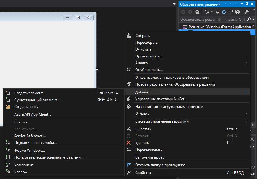 Создание приложений для СУБД Firebird с использованием различных компонент и драйверов: ADO.NET Entity Framework 6 - 8