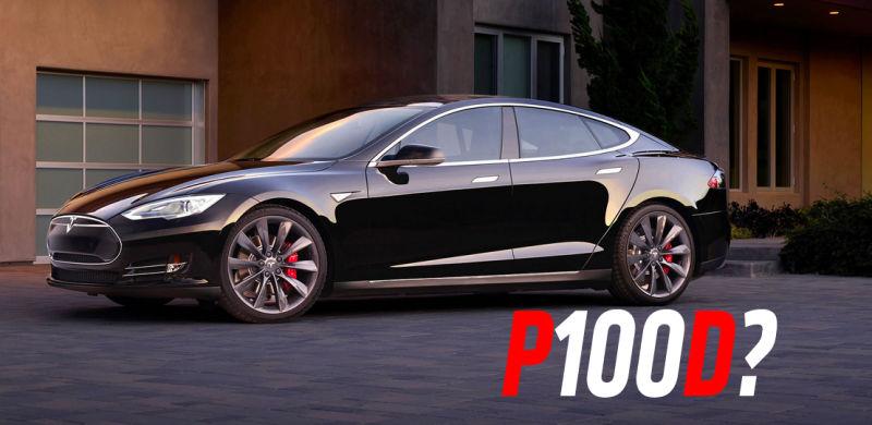 Хакер получил информацию о новом продукте Tesla — P100D - 1