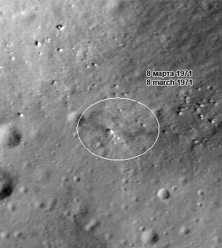 Поиск лунного 8 марта - 2