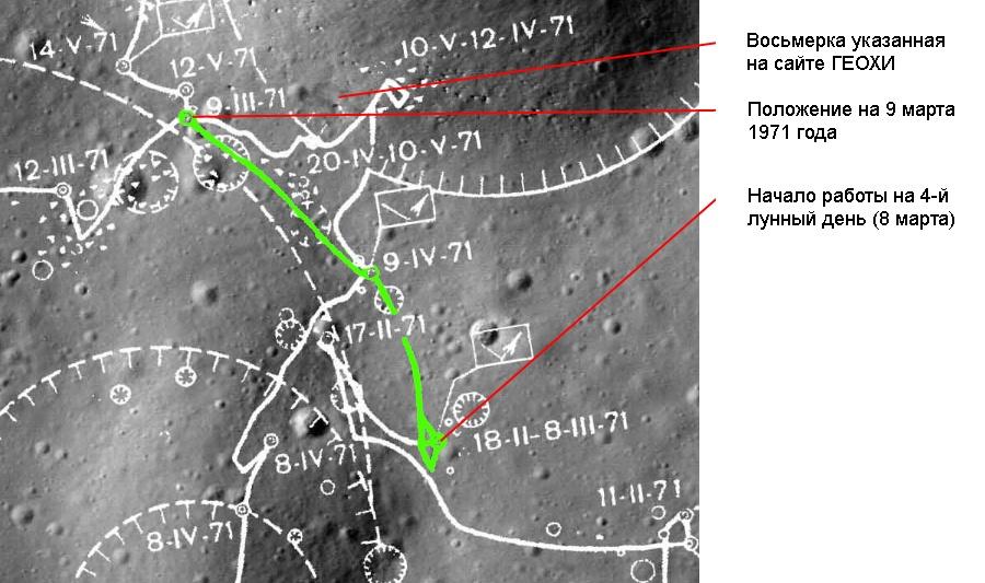 Поиск лунного 8 марта - 6