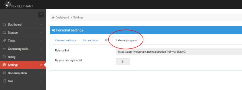 Работа с приватными репозиториями и другие обновления платформы FlyElephant - 8