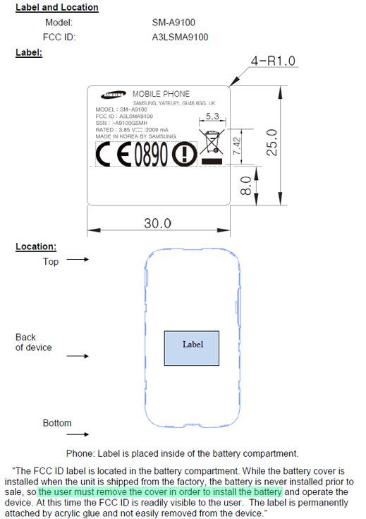 Анонс Samsung Galaxy A9 Pro ожидается в недалеком будущем