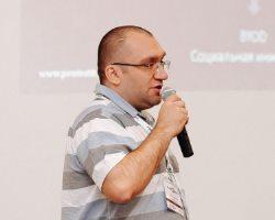 QA: Conference. Рассказываем про доклады - 3