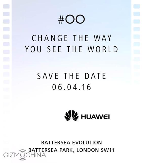Анонс смартфона Huawei P9 состоится 6 апреля в Лондоне