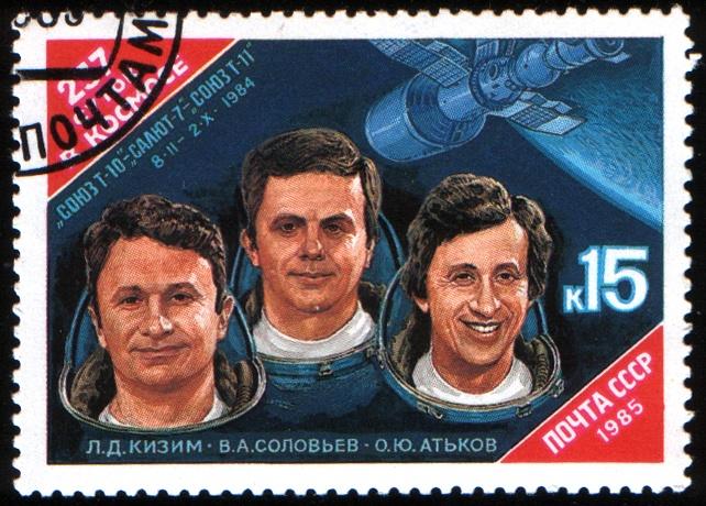 История борьбы за время в космосе - 7