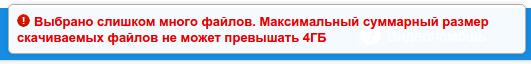 Как Облако@mail.ru спасло все* мои файлы и что из этого вышло - 3