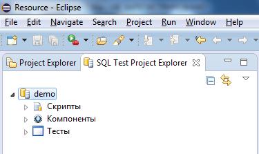 Тестирование базы данных. Версия разработчика - 4