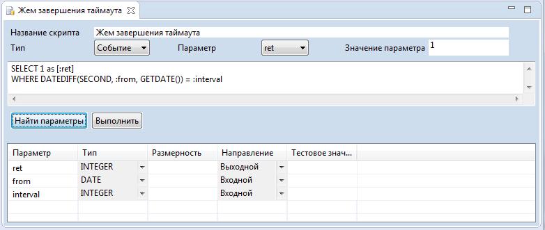 Тестирование базы данных. Версия разработчика - 6