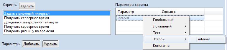 Тестирование базы данных. Версия разработчика - 7