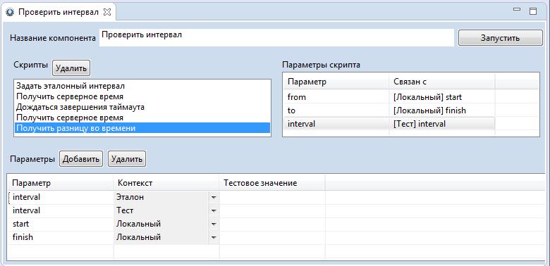 Тестирование базы данных. Версия разработчика - 8