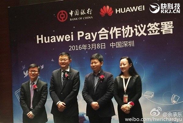 В Китае запущен платежный сервис Huawei Pay, аналогичные системы ожидаются в этом году от Xiaomi, ZTE и других компаний
