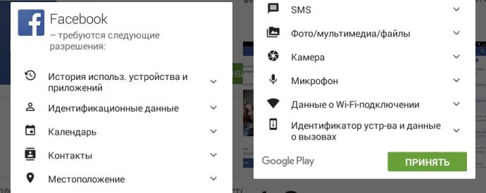 Android runtime permissions. Почему, зачем и как - 1