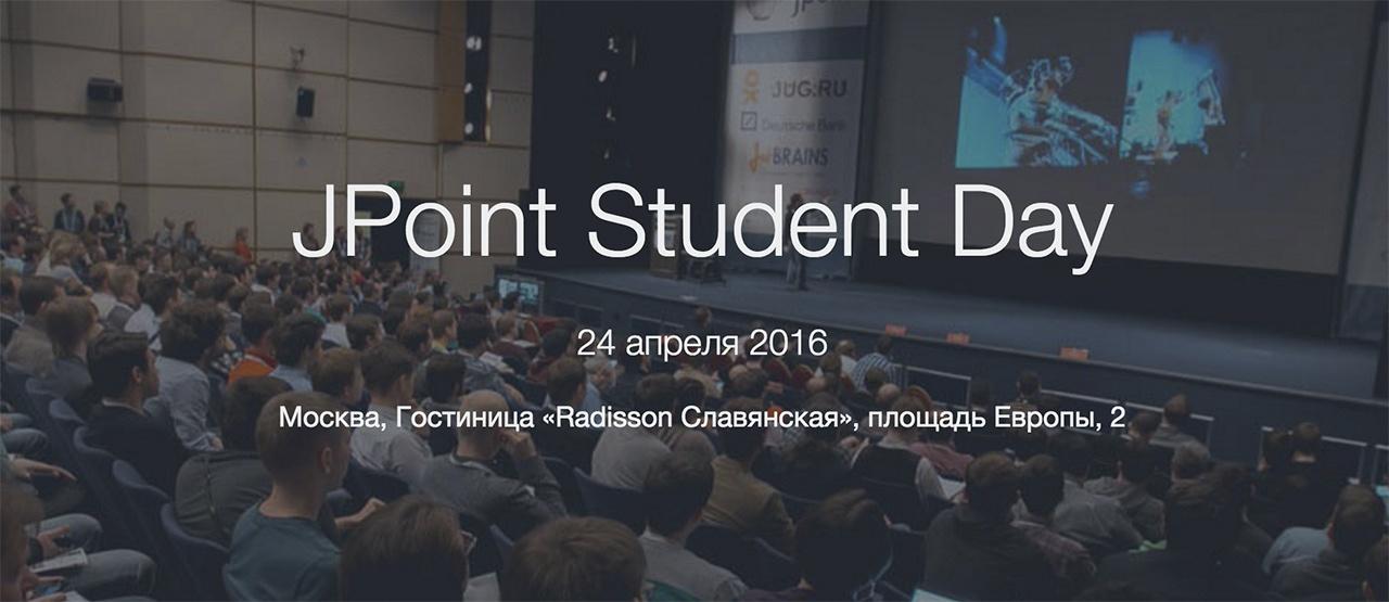 Анонс Java-конференции для студентов в Москве: JPoint 2016 Student Day - 1