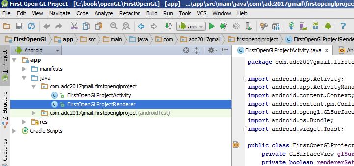 Изучаем OpenGL ES2 для Android - 6