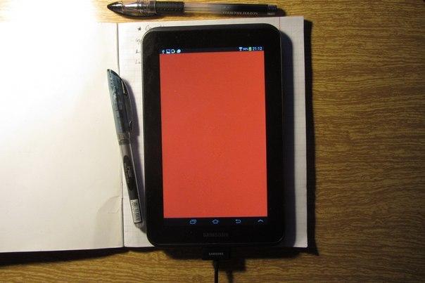 Изучаем OpenGL ES2 для Android - 7