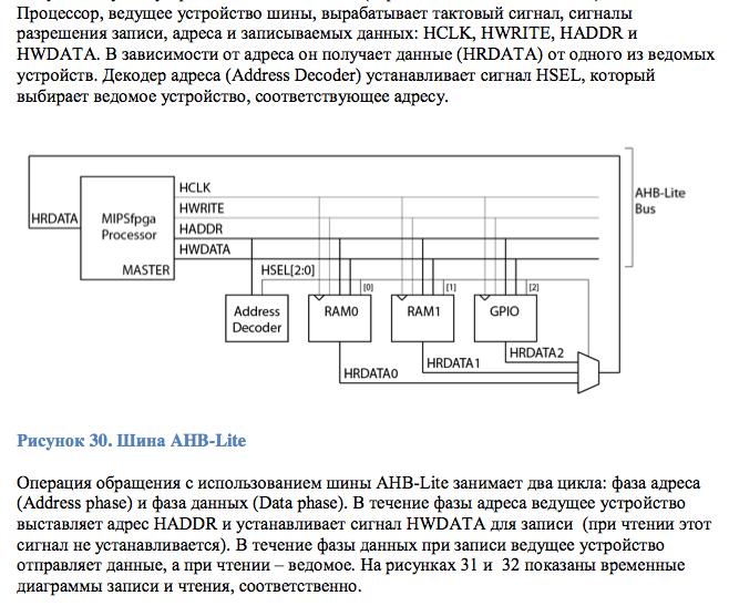 Как делать парсинг текста голым хардвером, без процессора и без софтвера - 27