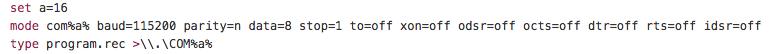 Как делать парсинг текста голым хардвером, без процессора и без софтвера - 4