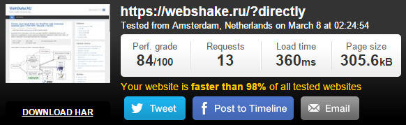 Продолжаем ускорять блог на WordPress — PHP7, ESI в Varnish, XtraDB, эффективное сжатие и отключение лишнего - 12
