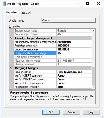 Веб-синхронизация слиянием на MS SQL - 17