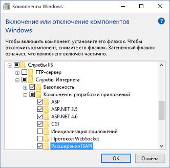Веб-синхронизация слиянием на MS SQL - 5