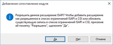 Веб-синхронизация слиянием на MS SQL - 7