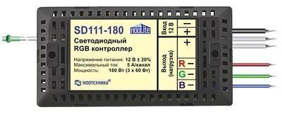 FLProg + nooLite - 3