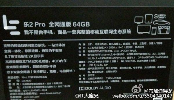 Флагманский смартфон LeEco Le 2 Pro получит SoC Snapdragon 820 и 4 ГБ оперативной памяти