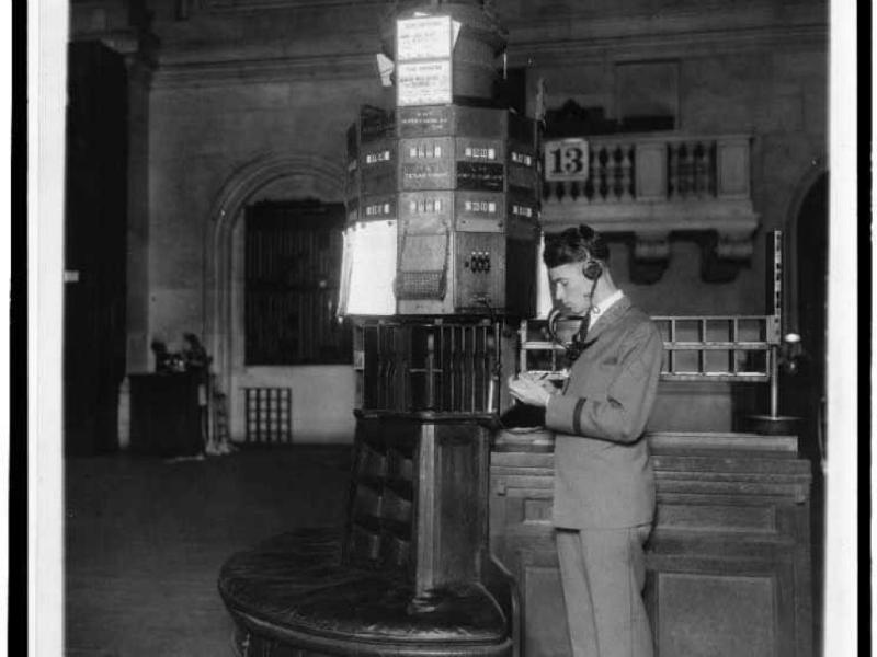 Технологическая эволюция: Экскурсия по новому торговому залу Нью-Йоркской биржи - 3