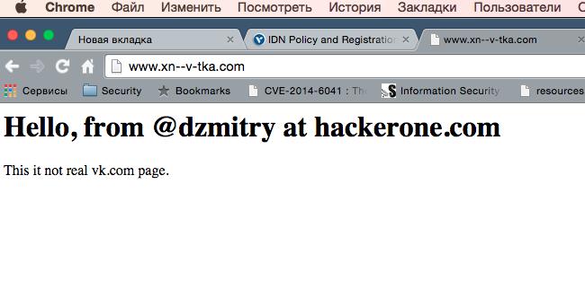 Наблюдение об интернационализованных доменных именах и букве K - 3