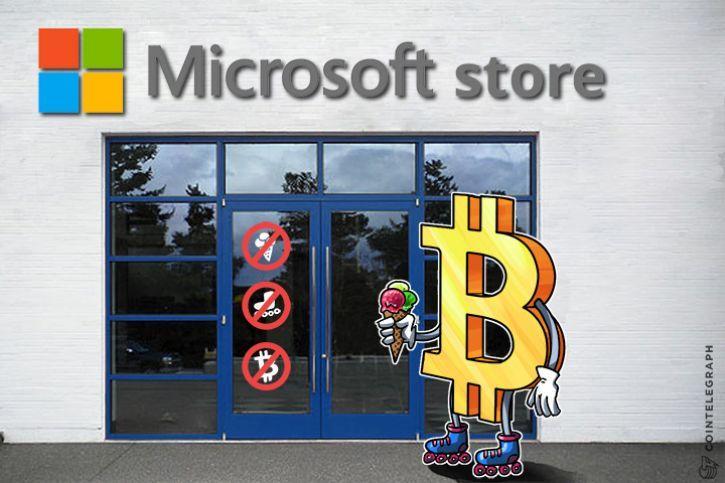 Microsoft больше не работает с bitcoin - 1