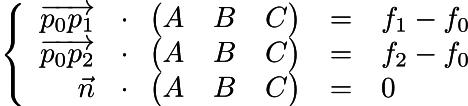 Краткий курс компьютерной графики: задание карт нормалей в касательном пространстве - 12