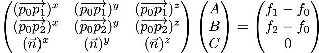 Краткий курс компьютерной графики: задание карт нормалей в касательном пространстве - 13