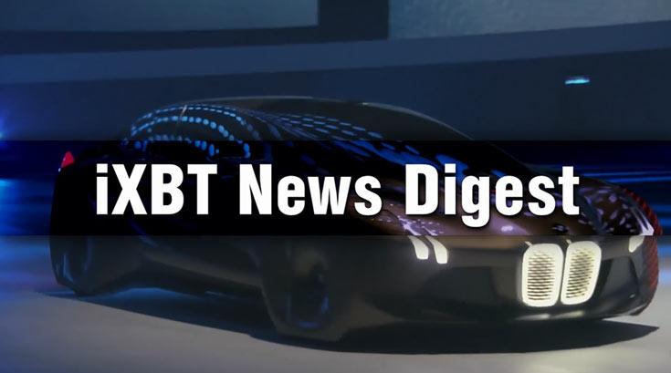 Просмотреть видеодайджест новостей iXBT.com можно на канале iXBT.com в YouTube.com