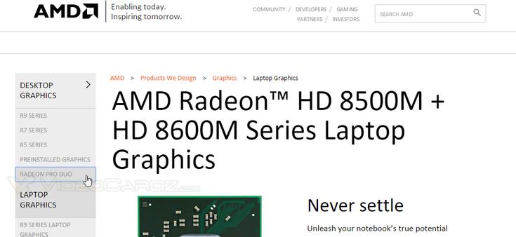 AMD анонсирует видеокарту Radeon Pro Duo 14 марта