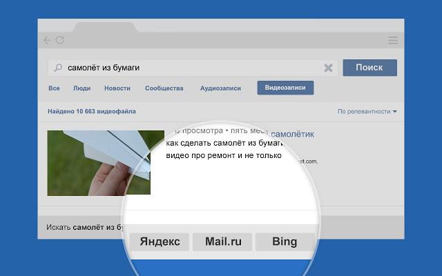 Яндекс убивает бизнес, или будьте осторожны с блоком #main - 3