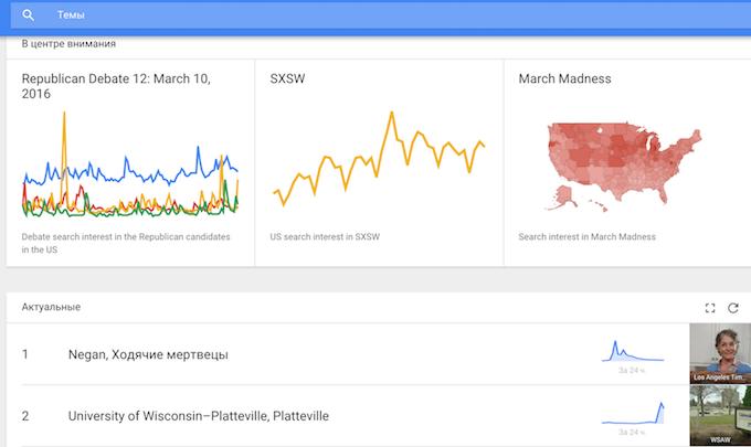 15 интересных и полезных сервисов от Google - 11