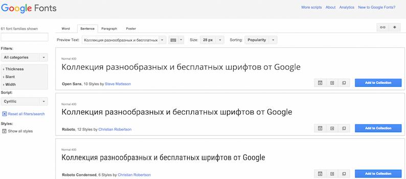 15 интересных и полезных сервисов от Google - 7