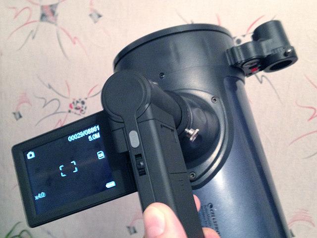 Микроскоп + Телескоп=? - 24