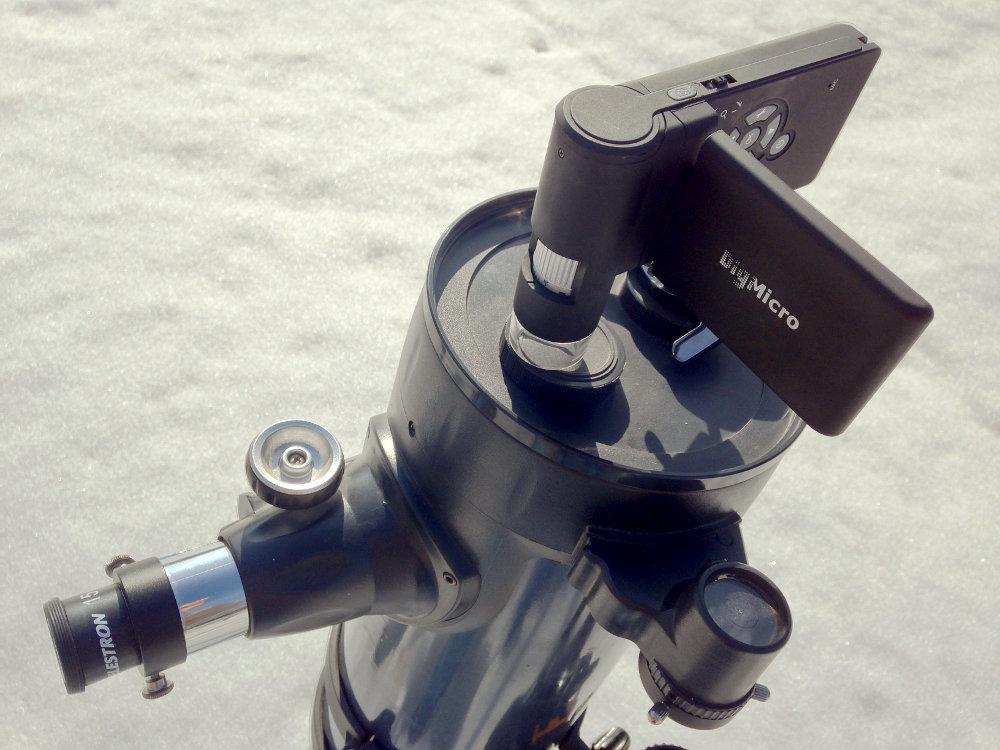 Микроскоп + Телескоп=? - 1